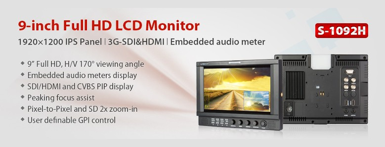 9-inch Full HD LCD Monitor